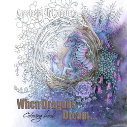When Dragons Dream - Anastasia Elly Koldareva - RUSKO